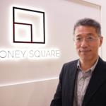 西田 明弘 マネースクエア 市場調査部 チーフエコノミスト